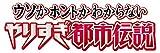 �������ۥ�Ȥ��狼��ʤ� ��ꤹ���Ի����� ����(��) [DVD]