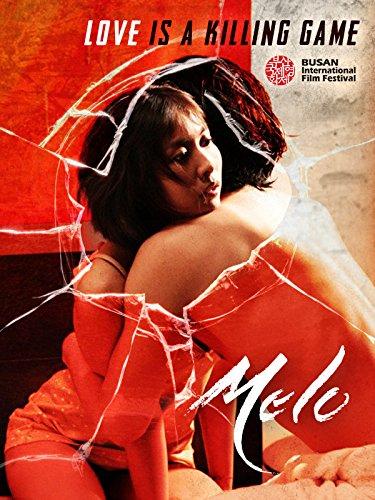 Melo (English Subtitled)