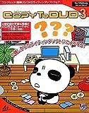 CopyTo DVD 3