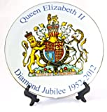 Queen Elizabeth II Diamond Jubilee collection Decorative Plate (Royal Coat of Arms)