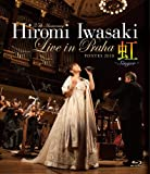 Live in PRAHA 虹~Singer~ [Blu-ray]