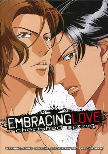 EMBRACING LOVE: CHERISHED SPRING (DVD MOVIE)