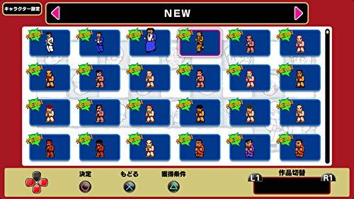 くにおくん ザ・ワールド クラシックスコレクション が遊べるDLコード  ゲーム画面スクリーンショット6