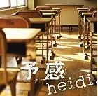 heidi./予感〈通常盤〉 TVアニメ「会長はメイド様!」EDテーマ(在庫あり。)