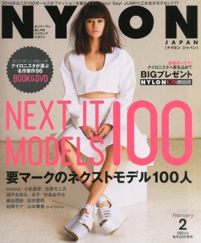 NYLON JAPAN (ナイロンジャパン) 2014年 02月号 [雑誌]