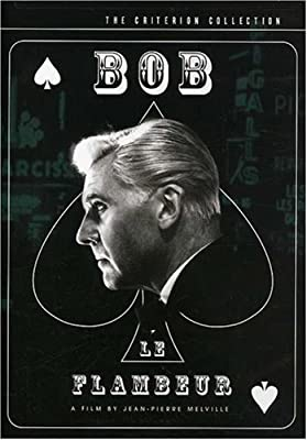 Bob le Flambeur (The Criterion Collection)