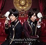Monster's Show