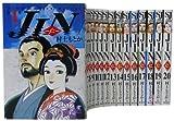JIN-仁 (ジン)1-20巻 完結コミックセット (ジャンプ・コミックスデラックス)