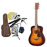 YAMAHA ミニギター11点入門セット JR2 JR-2 ヤマハ ミニ アコースティックギター アコギ 入門 初心者 セット (TBS)