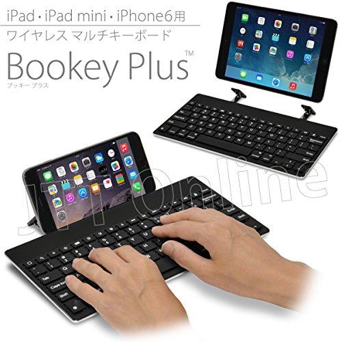 iPad&iPhone6 用 マルチキーボード Bookey Plus(ブラック)iPad シリーズ・iPad mini/mini2(Retina)/mini3・iPhone6/6 Plus 対応のワイヤレスキーボードJTTオンライン オリジナル