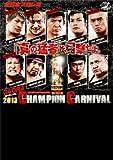 全日本プロレス春の祭典 GAORA SPECIAL 2013チャンピオン・カーニバル [DVD]