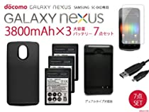 http://astore.amazon.co.jp/galaxy-nexus-22/detail/B006X85PSK