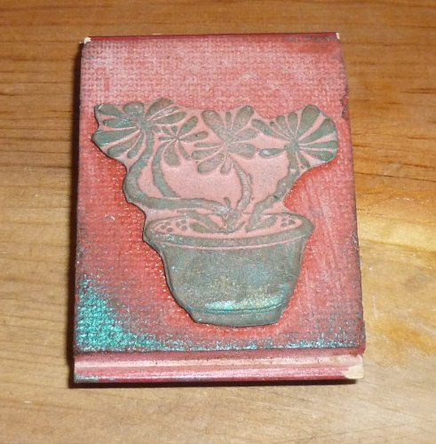 Potted Plant Rubber Stamp - 1
