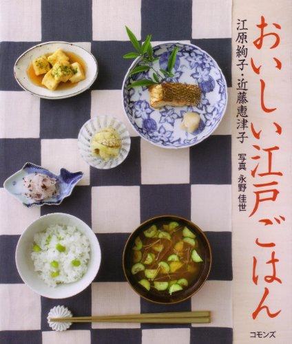 http://macaro-ni.jp/37873