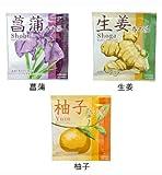 五洲薬品 入浴剤 バスコレクション 香の湯 25g×40包入  菖蒲・BC-S