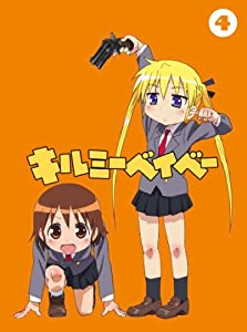 キルミーベイベー (4) 【Blu-ray】