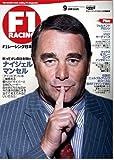 F1 RACING 2011 9月情報号 ナイジェル・マンセル「黙ってオレの話を聞け」 (SAN-EI MOOK)