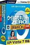 ウイルスセキュリティZERO 1台用 (CD版) 新パッケージ