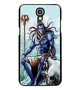 ColourCraft Lord Shiva Design Back Case Cover for SAMSUNG GALAXY MEGA 2