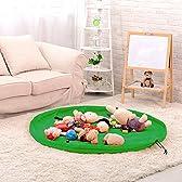 Wishtime 2in1 ストレージバッグ&プレイマット 直径150cm 片付けらくらく ブロックポーチ 子供 おもちゃ 収納 おかたづけマット(みどり)