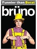 Bruno (Bilingual)