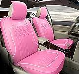 (ファーストクラス)FirstClass 四季用 カーシートカバー フロント リアシートカバー フルセット 車シート保護 PUレザー製 通気性に富む 快適 スムーズ 5シート車汎用 6枚 ピンク