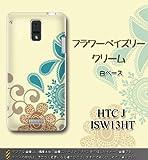 HTC J ISW13HT対応 携帯ケース【1527フラワーペイズリー『クリーム』】
