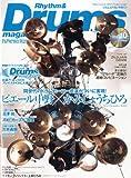 Rhythm & Drums magazine (リズム アンド ドラムマガジン) 2012年 10月号 (CD付き) [雑誌]