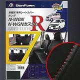 BONFORM ( ボンフォーム ) シートカバーセット ソフトレザーR [N-WGN専用/サイズM4-41] ブラック(縫製レッド) 4497-11R