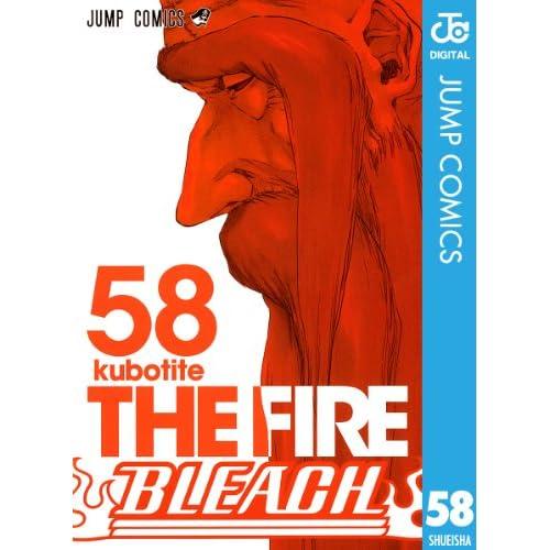 BLEACH モノクロ版 58 (ジャンプコミックスDIGITAL)