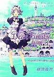 ディアエミリーダ・カーポ 1 (電撃ジャパンコミックス コ 1-1)