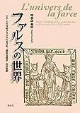 ISBN-10:4863271603