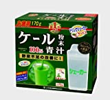 ケール粉末100%青汁 (シェーカー付) 170g