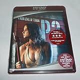 P2 [HD DVD]