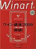 Winart (ワイナート) 2009年 05月号 [雑誌]
