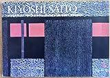 img - for Kiyoshi Saito: Wood Block Prints, Colla-Graphs, Dry Points, Sui-Boku book / textbook / text book