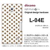 docomo Optimus G Pro L-04E ケース Optimus G Pro L-04E カバー ケース・ジャケット【クリアバック・茶ドット/l04e-M108】