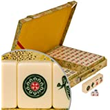 Chinese Golden Silk Mahjong Mahjongg Game Set