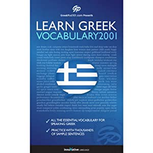 Learn Greek - Word Power 2001 Audiobook