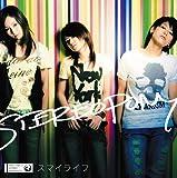 スマイライフ(初回生産限定盤)(DVD付)