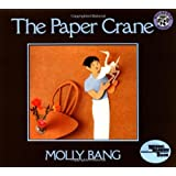 The Paper Crane (Reading Rainbow Book)