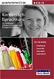 echange, troc Udo Gollub - Sprachenlernen24.de Koreanisch-Basis-Sprachkurs CD-ROM für Windows/Linux/Mac OS X (Livre en allemand)