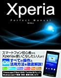 Xperia Perfect Manual