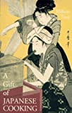 img - for A Gift of Japanese Cooking by Mifune Tsuji (1995-10-03) book / textbook / text book