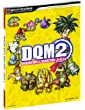 Dragon Quest Monsters: Joker 2 Official Strategy Guide (Bradygames Strategy Guides)