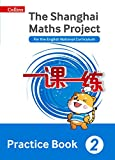 img - for Shanghai Maths   The Shanghai Maths Project Practice Book Year 2: For the English National Curriculum book / textbook / text book