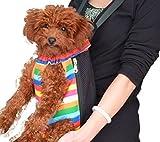 (Meilleur rêve)中型 小型 犬 用 2WAY 抱っこ リュック スリング バッグ おんぶ紐 ペット キャリー (4マルチカラーXL)