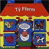 Ty Fferm (Cyfres Y Tai) (Welsh Edition)