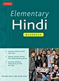 img - for Elementary Hindi Workbook book / textbook / text book
