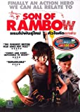 Son of Rambow (2007) Bill Milner, Will Poulter